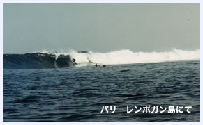 surf1.png